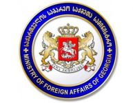 Ministry of foreign affairs of Georgia